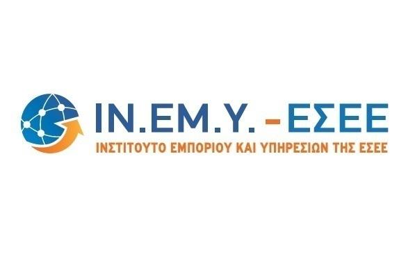 Έρευνα ΕΣΕΕ:Οι επιπτώσεις στην πραγματική οικονομία απο τον ΦΠΑ