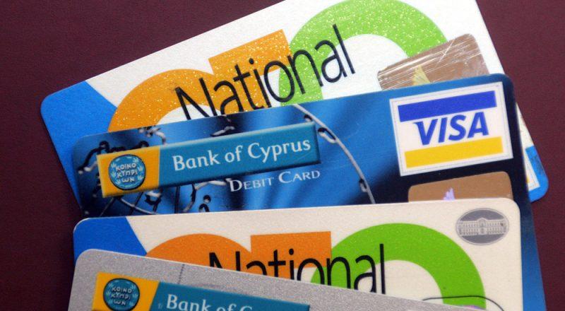 Πληρωμές μόνο με κάρτα;
