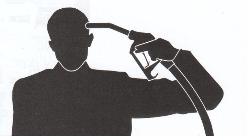 ΠΟΠΕΚ: Προβληματισμός από την αυτοκτονία του Μαμιδάκη