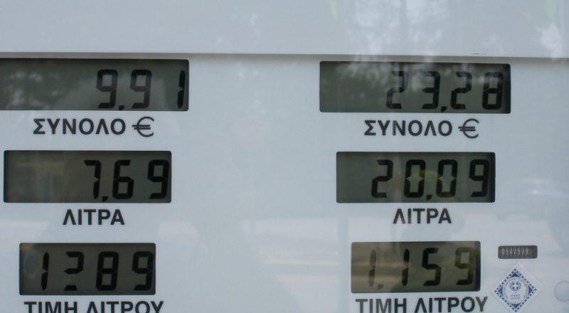 Τι θα γίνει με το πετρέλαιο θέρμανσης;