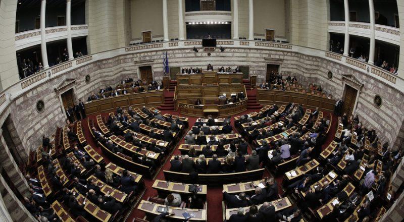 Όλο το φορολογικό νομοσχέδιο όπως ψηφίστηκε