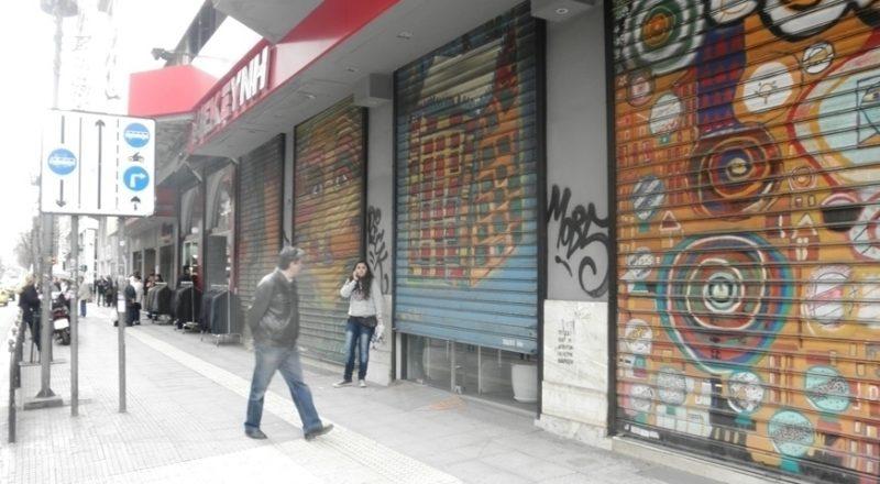 Ο.Ι.Υ.Ε.: Νίκη των εργαζόμενων η απόφαση του ΣτΕ για τις Κυριακές