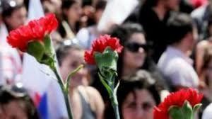 Yποχρεωτική αργία η 1η Μαΐου 2014