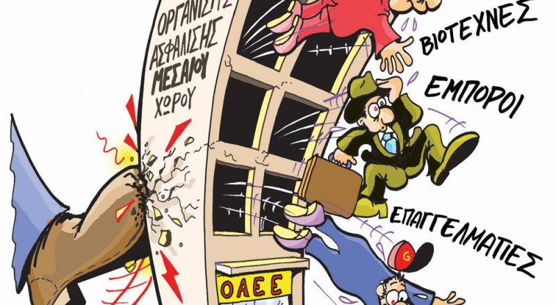 Πρόσθετα χρόνια για να βγουν σε σύνταξη ασφαλισμένοι του ΟΑΕΕ