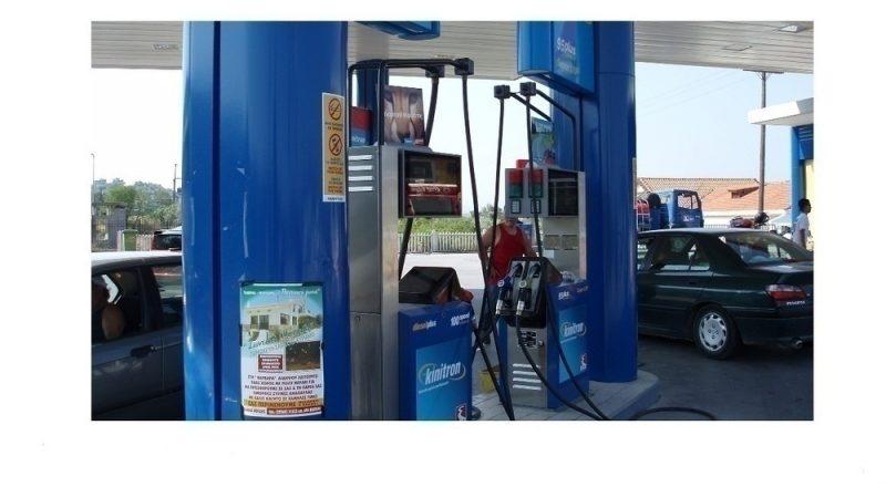 Ποινές και παραβάσεις στη αγορά καυσίμων