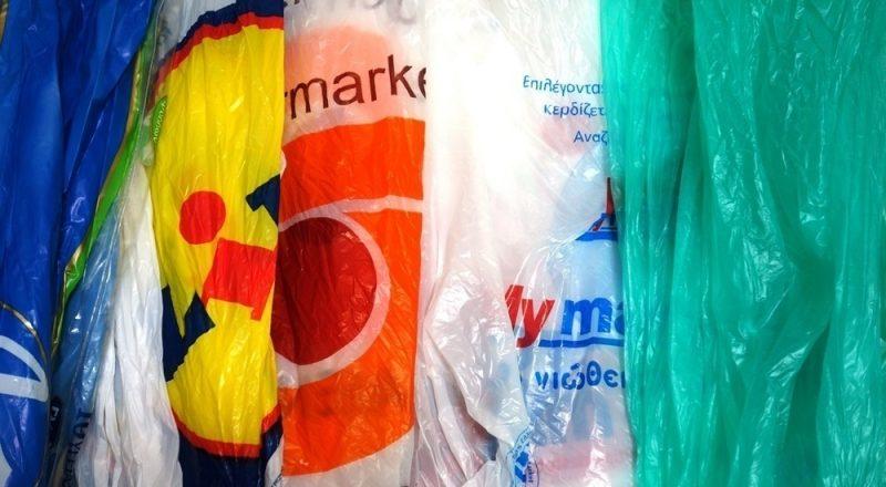 Από 1/1/2018 η εφαρμογή του ειδικού τέλους για την πλαστική σακούλα