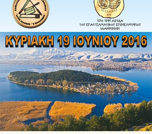 Την Κυριακή το 35ο Ετήσιο Συνέδριο της ΠΟΚΚ