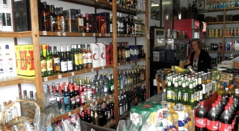 Ενεργειακή και θρεπτική επισήμανση των ποτών στην ετικέτα αποφάσισε ο ευρωπαϊκός Σύνδεσμος Αλκοολούχων Ποτών