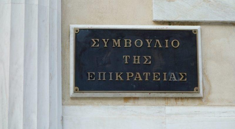 ΣτΕ: Ζητήματα έμμεσης απόδειξης σε περιπτώσεις φοροδιαφυγής