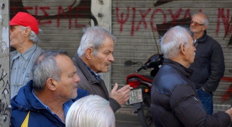 Ενιαίο Δίκτυο Συνταξιούχων: Επιστολή στον Τσίπρα για τις συντάξεις