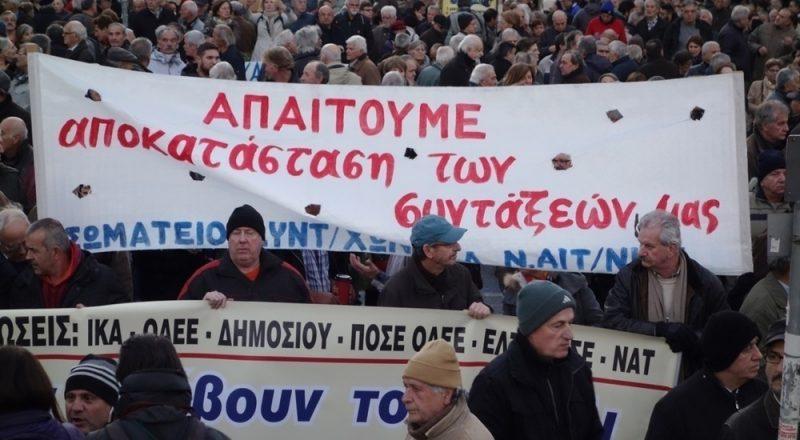 Συνταξιούχοι: Μας «έκλεψαν» 88 δισ. και επιστρέφουν 1,4 δισ. ευρώ – προβλέπονται νέες αγωγές