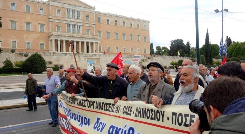 Πανελλαδικό συλλαλητήριο συνταξιούχων το Σάββατο στην Αθήνα