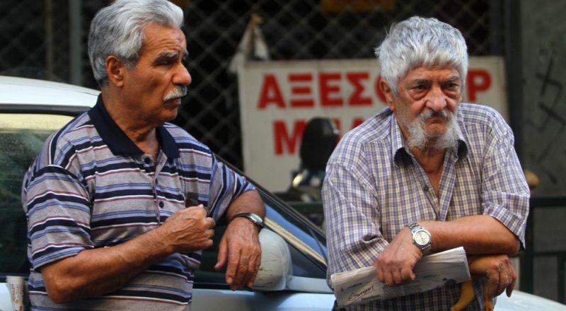 Eurostat ; 3 στους 10 έλληνες στα όρια της φτώχειας (στοιχεία 2011)