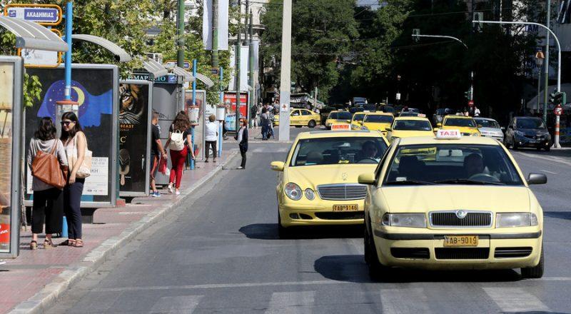 Στάση εργασίας των ταξί την Πέμπτη 8 Νοεμβρίου