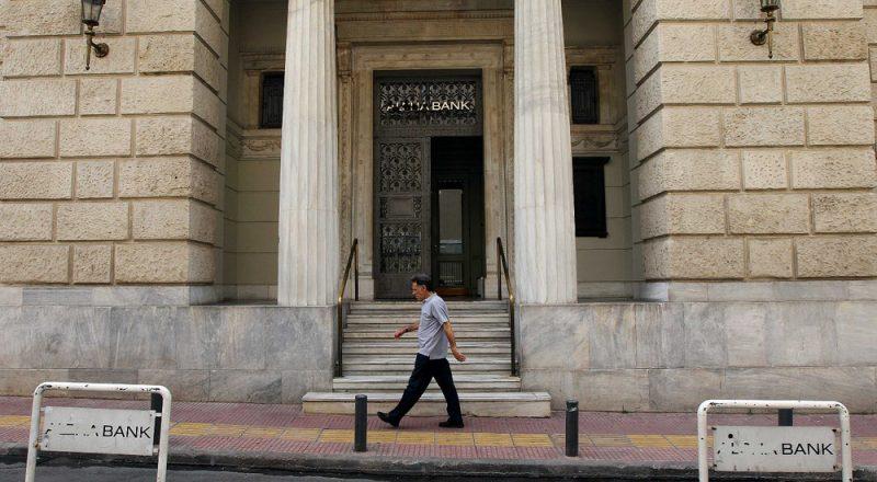 Πως θα ρυθμιστούν τα «κόκκινα» δάνεια των επιχειρήσεων