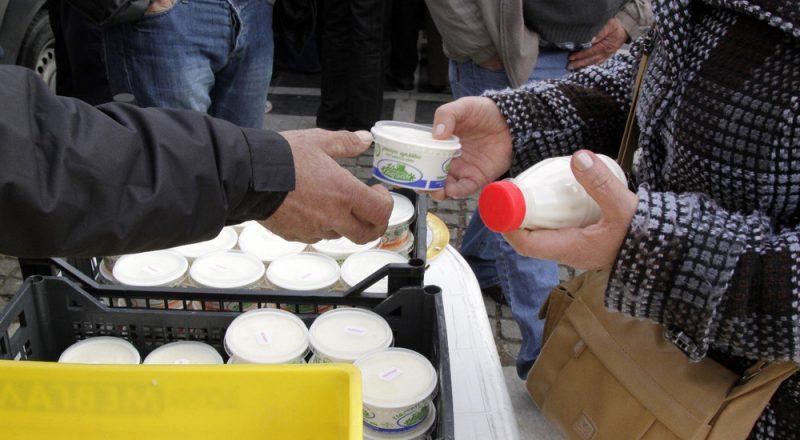 Ακριβά τα γαλακτοκομικά σε Ελλάδα και Κύπρο