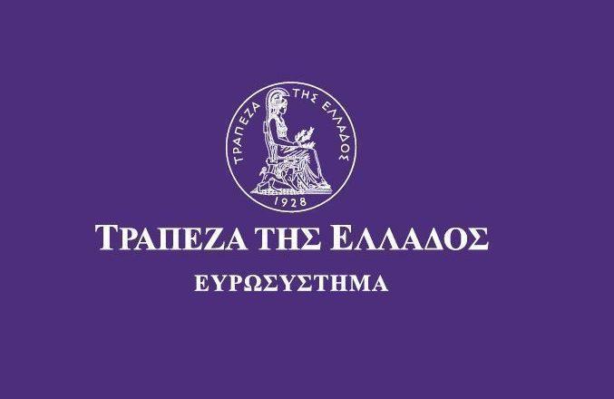 ΤτΕ: Έρευνα Τραπεζικών Χορηγήσεων, α τρίμηνο 2015