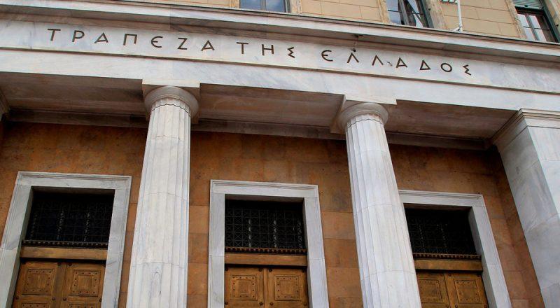 """""""Υπό απόλυτο έλεγχο οι καταθέσεις"""", λέει η Τράπεζα της Ελλάδας"""