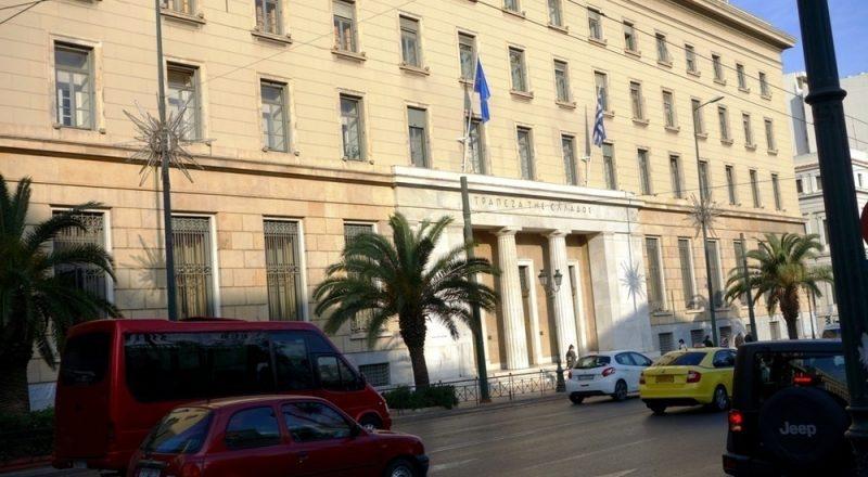 Τράπεζες:  Αναστολές πληρωμής δανείων άνω των 20 δισ. ευρώ