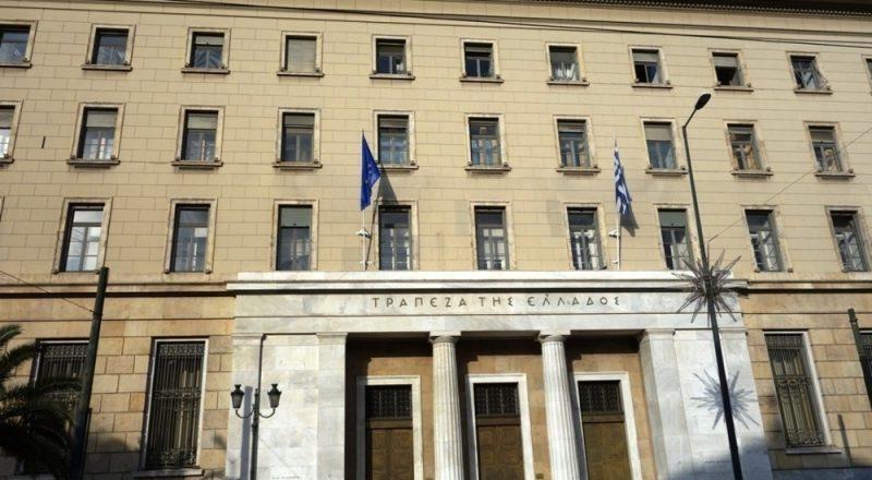 ΤτΕ: έλλειμμα 4,8 δισεκ στο ισοζύγιο τρεχουσών συναλλαγών στο 5μηνο