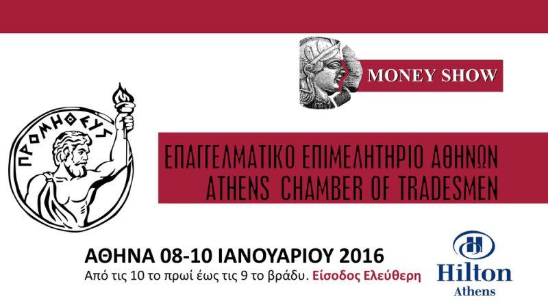 12bc6525c03 ΕΕΑ - Page 104 of 207 - EEA