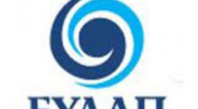Νέο πρόγραμμα διακανονισμών για οφειλές προς την ΕΥΔΑΠ