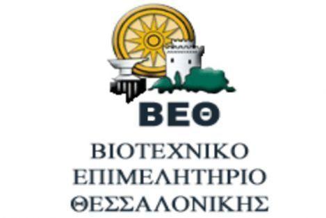 Βιοτεχνικό Επιμ.Θεσσαλονίκης:375.000 και πλέον οφειλέτες στον ΟΑΕΕ