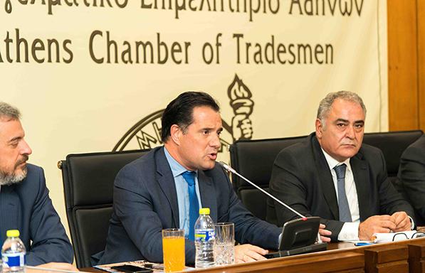 Ο Υπουργός Ανάπτυξης Αδ. Γεωργιάδης στο Δ.Σ. του Ε.Ε.Α. σήμερα