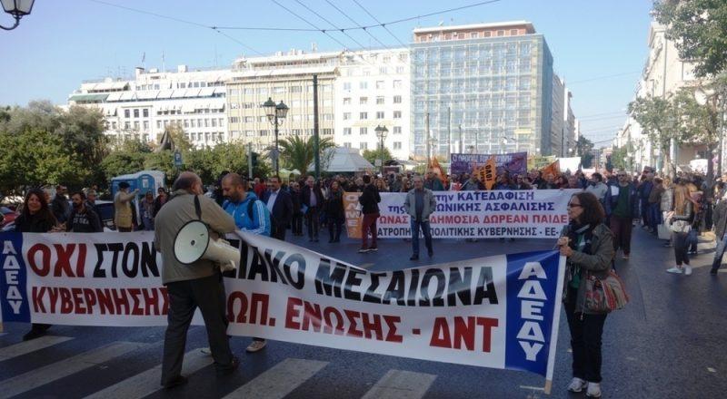 24ωρη πανελλαδική απεργία της ΑΔΕΔΥ στις 14 Νοεμβρίου