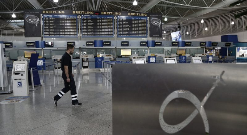 «Βουτιά» 93% στην επιβατική κίνηση σε όλα τα αεροδρόμια της χώρας τον Ιούνιο