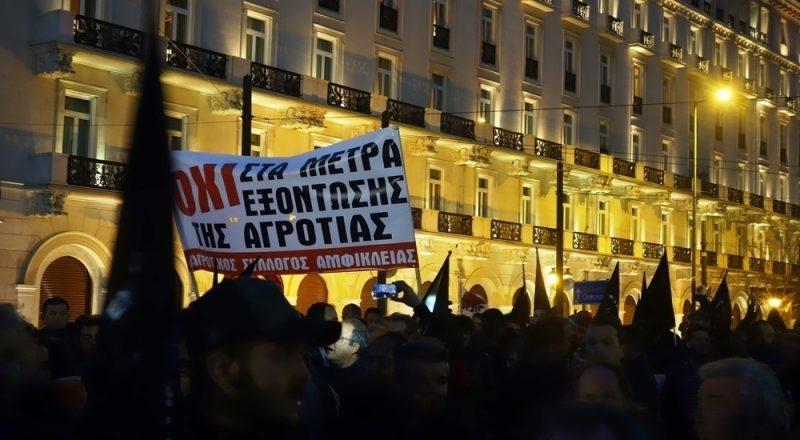 ΕΕ: Νέα κρίση στον αγροτικό τομέα