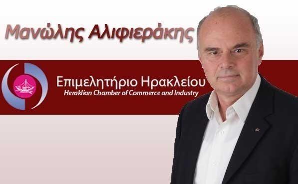 Μαν. Αλιφιεράκης : Μείωση ΦΠΑ σε τουριστικές υπηρεσίες και προιόντα