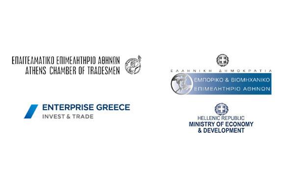 «Η Alitrip στην Ελλάδα: Ενισχύοντας τον εισερχόμενο τουρισμό»