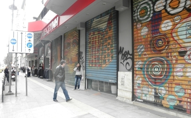 Και οι κλειστές επιχειρήσεις του λιανεμπορίου, παλιές και νέες, θα περιληφθούν στην «επιστρεπτέα προκαταβολή 7»