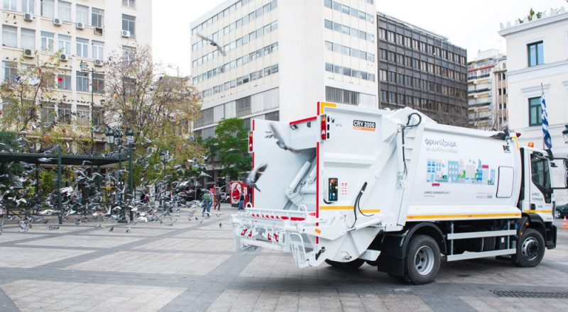 Κίνητρα για την ανακύκλωση, τη διαλογή στην πηγή και την κυκλική οικονομία