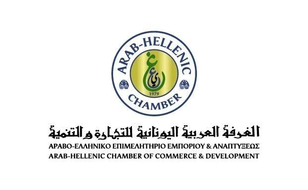 Νέο Διοικητικό Συμβούλιο στο Αραβο-Ελληνο Επιμελητήριο