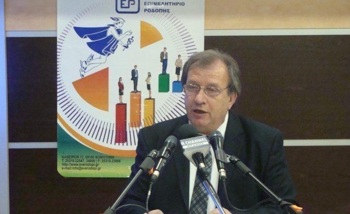 Συνέντευξη: Αργύρης Αργυρόπουλος Πρόεδρος του Ε.Β.Επ. Ροδόπης