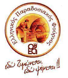 Ομοσπονδία Αρτοποιών Ελλάδος:Το ΥΠΑΝ έτοιμο να κλείσει τους φούρνους