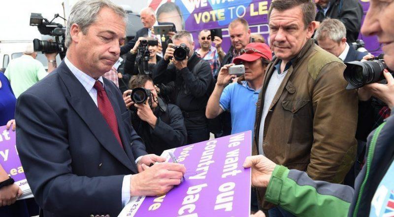 Brexit όπως λέμε έξω από εδώ