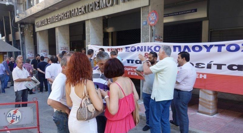 Που και πως θα γίνονται στην Αθήνα οι αιτήσεις επανασύνδεσης με τη ΔΕΗ