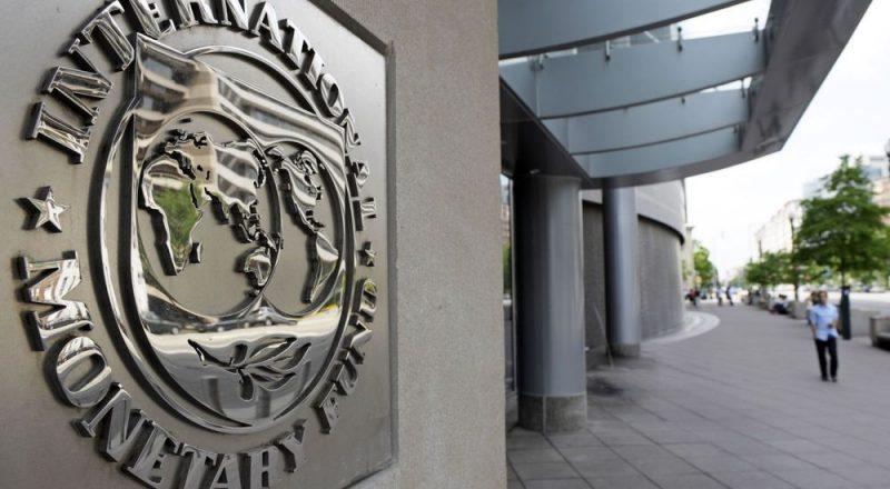 H Ελλάδα κατέθεσε επίσημο αίτημα για πρόωρη αποπληρωμή του δανείου του ΔΝΤ