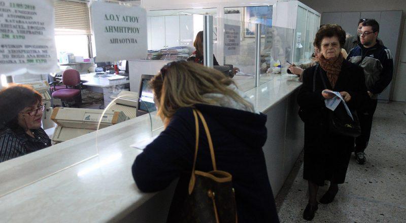 Ενεργοποιήθηκε η δυνατότητα ρύθμισης χρεών σε έως 100 δόσεις