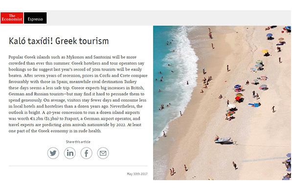 Economist: «Kalo taxidi!» στον ελληνικό τουρισμό
