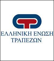 Τράπεζες: Υιοθετούν την λύση ηλεκτρονικών πληρωμών της MyBank