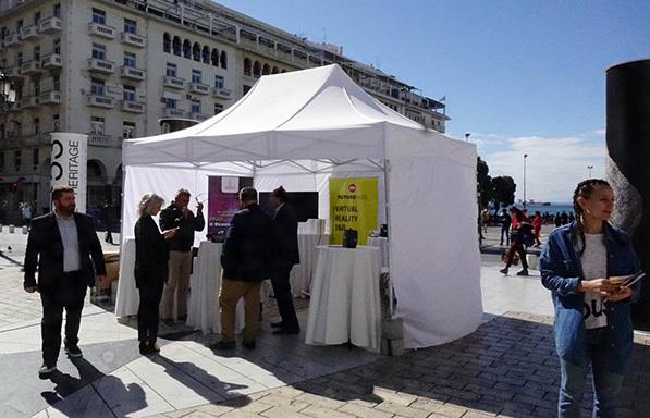 Θεσσαλονίκη: Εικονική περιήγηση στα Μνημεία της πόλης