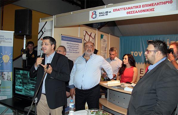 Με μεγάλη επιτυχία οι εκδηλώσεις του ΕΕΘ στην 83η ΔΕΘ