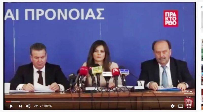 Αχτσιόγλου : Θα γίνει νέα ρύθμιση για οφειλές προς τα Ταμεία