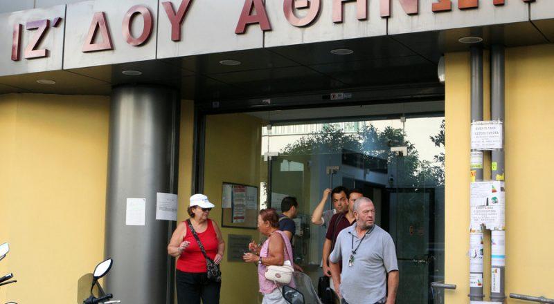 Στην Ελλάδα οι μεγαλύτερες αυξήσεις φόρων στις επιχειρήσεις μεταξύ 2008-2018