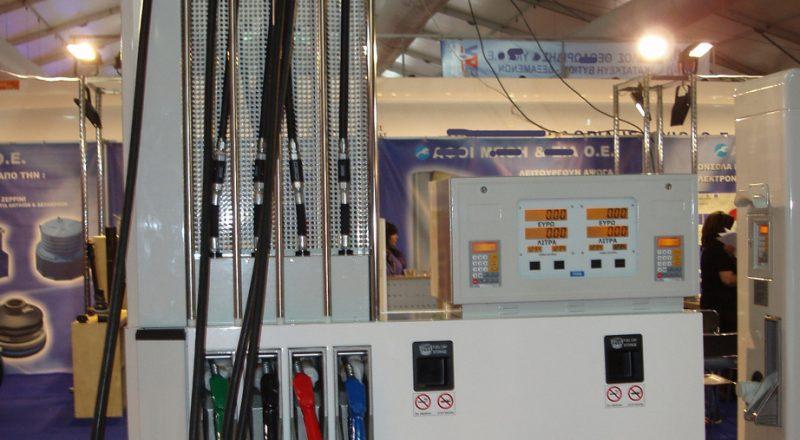 Νέες παρεμβάσεις στην αγορά καυσίμων