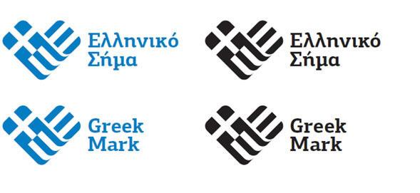 Ελληνικό Σήμα:Σχεδίο Κανονισμού για το ελαιόλαδο